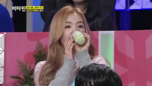 Watch and share Irene Sip GIFs by uktuk on Gfycat