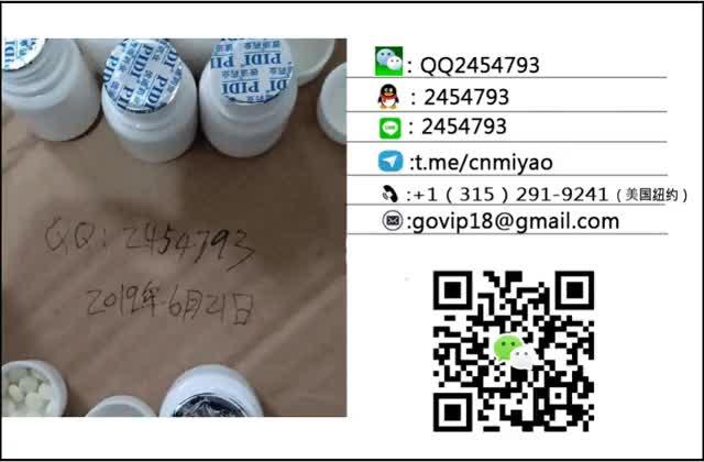 Watch and share 三唑仑销售 GIFs by 吃多久迷药能改善 on Gfycat