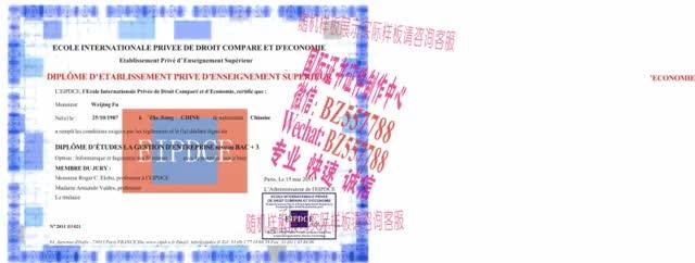 Watch and share 哪里能制作宫崎公立大学[咨询微信:BZ557788]办理世界各国证书证件 GIFs on Gfycat