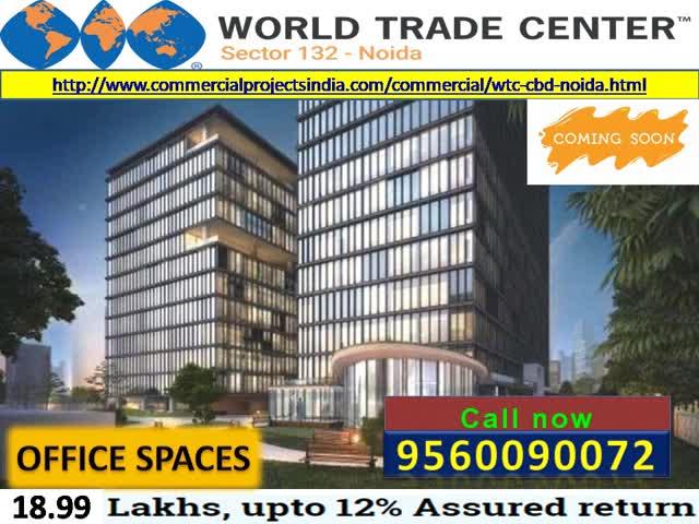 Watch and share WTC CBD Noida Gif GIFs on Gfycat