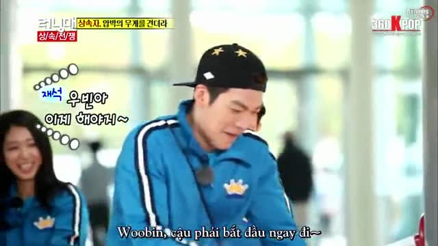 Kim Woo Bin ơi, hãy luôn vui vẻ và tràn đầy năng lượng như những khoảnh khắc trong Running Man này nhé! ảnh 4