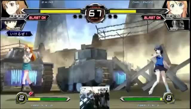 Watch kirino a shit GIF on Gfycat. Discover more kirino a shit get railgun'd GIFs on Gfycat
