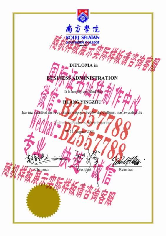 Watch and share 做个假的帝京科学大学毕业证成绩单[咨询微信:BZ557788]办理世界各国证书证件 GIFs on Gfycat