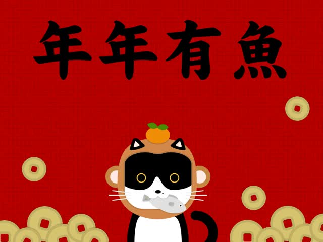 Watch and share Happy Chinese New Year! GIFs on Gfycat