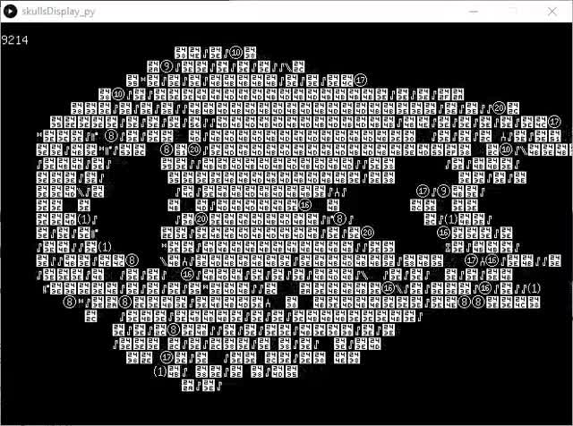 Watch Overwatch - Sombra ARG Skull - Unicode Shifted GIF on Gfycat. Discover more overwatch, processing GIFs on Gfycat