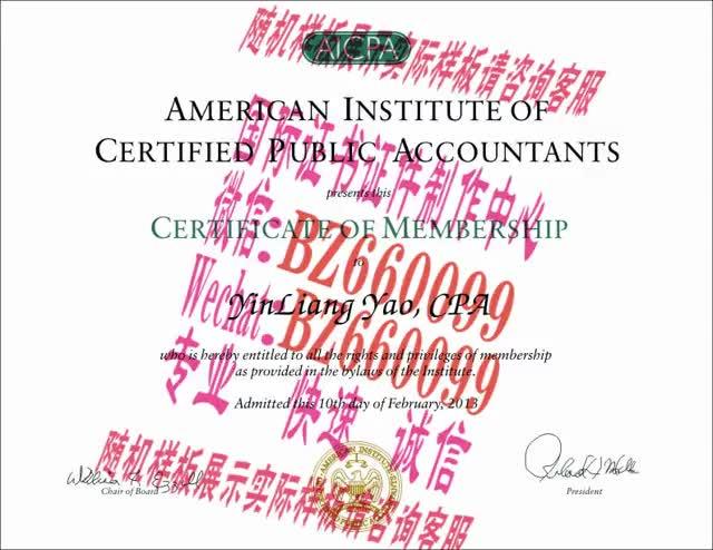Watch and share 办理国立中兴大学毕业证成绩单[咨询微信:BZ660099]办理世界各国证书证件 GIFs on Gfycat