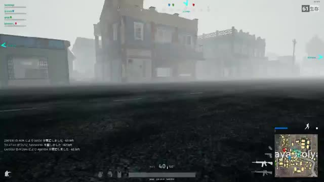 Watch and share Pubg GIFs by pKez on Gfycat
