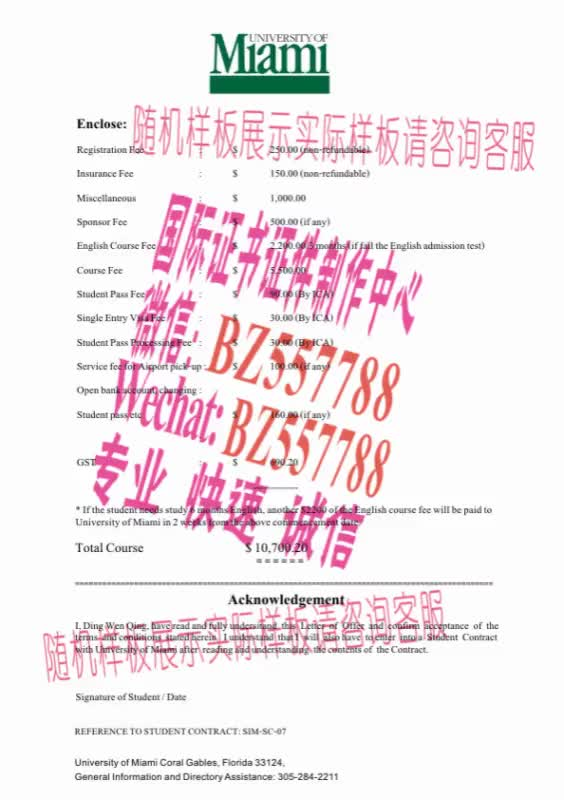 Watch and share 哪里能办蔚山科技大学[咨询微信:BZ557788]办理世界各国证书证件 GIFs on Gfycat