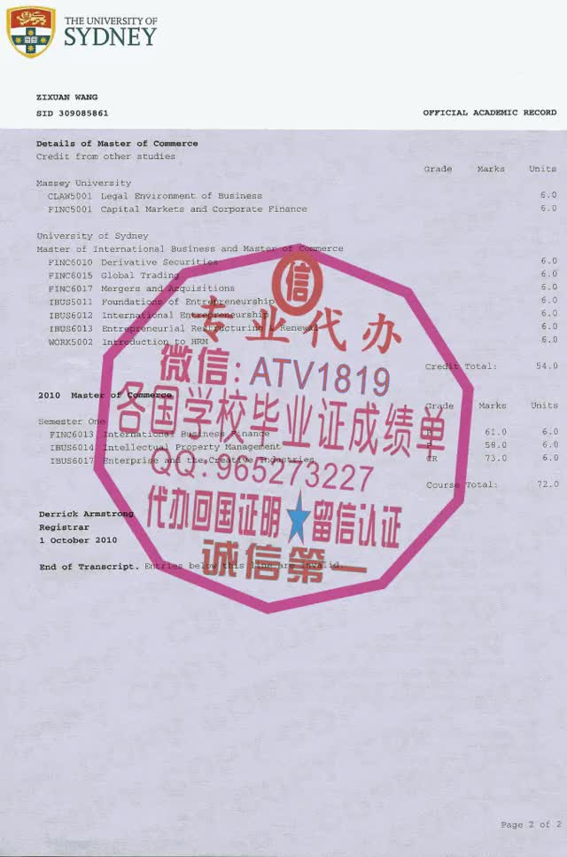 Watch and share 办理日本护照[WeChat-QQ-507067086]各种证件制作 GIFs on Gfycat