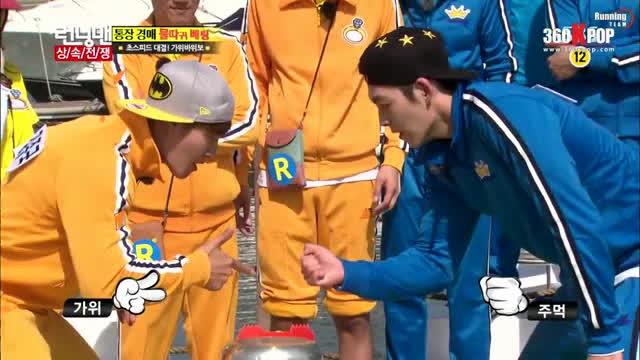 Kim Woo Bin ơi, hãy luôn vui vẻ và tràn đầy năng lượng như những khoảnh khắc trong Running Man này nhé! ảnh 9