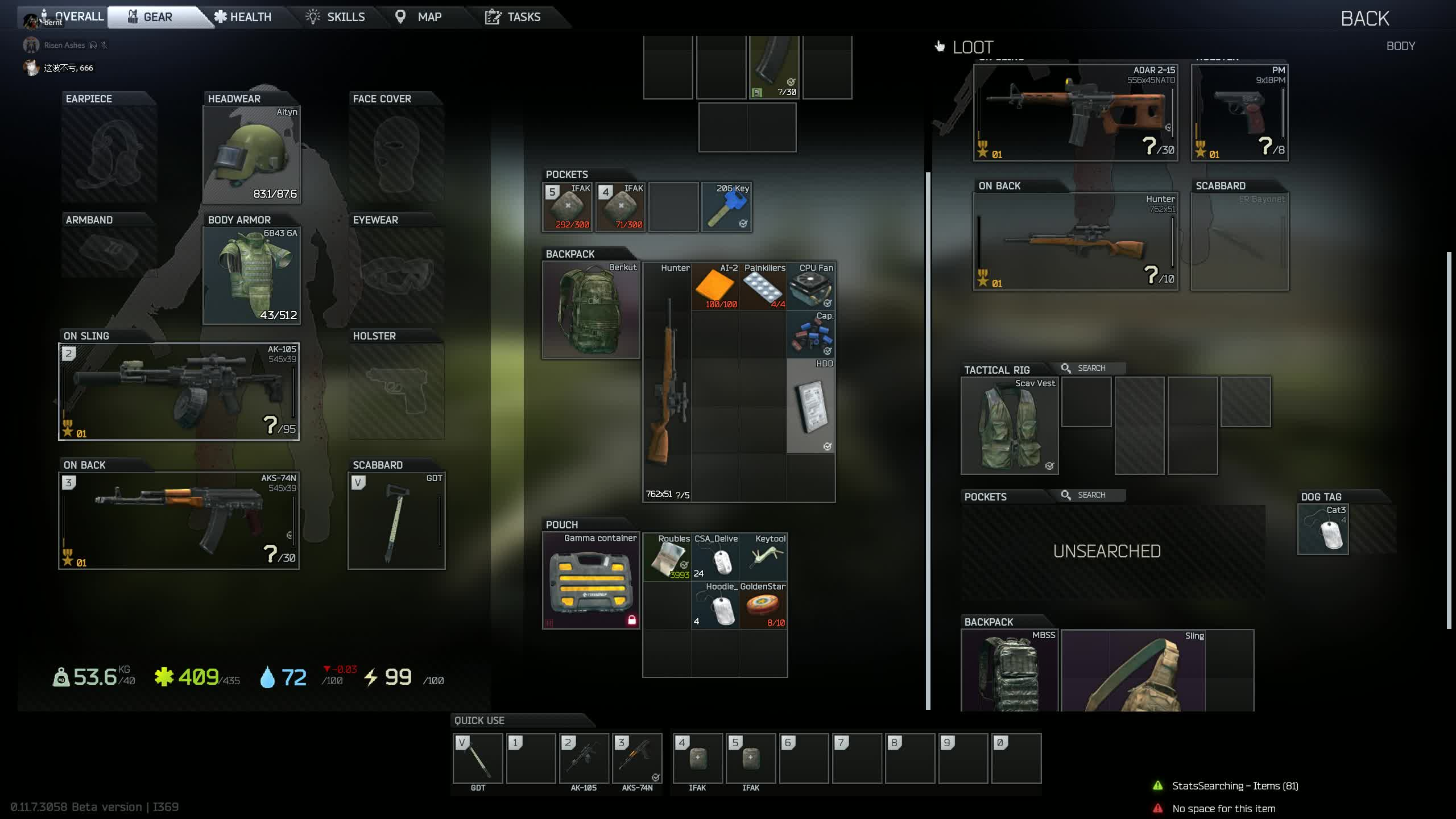 escapefromtarkov, vlc-record-2019-04-22-14h07m11s-Escape From Tarkov 2019.04.22 - 14.05.44.03.DVR.mp4- GIFs