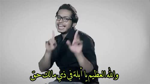 Watch and share Arabic Gif GIFs and My Gif GIFs on Gfycat