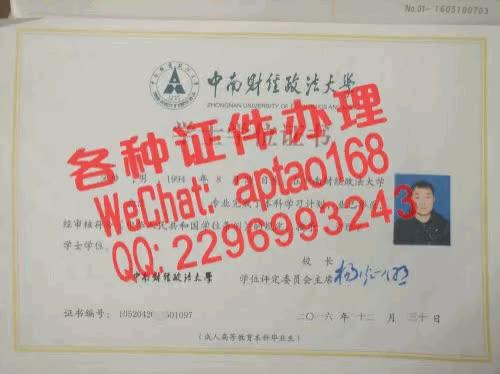 Watch and share 024wg-云南国土资源职业学院毕业证办理V【aptao168】Q【2296993243】-b57t GIFs by 办理各种证件V+aptao168 on Gfycat