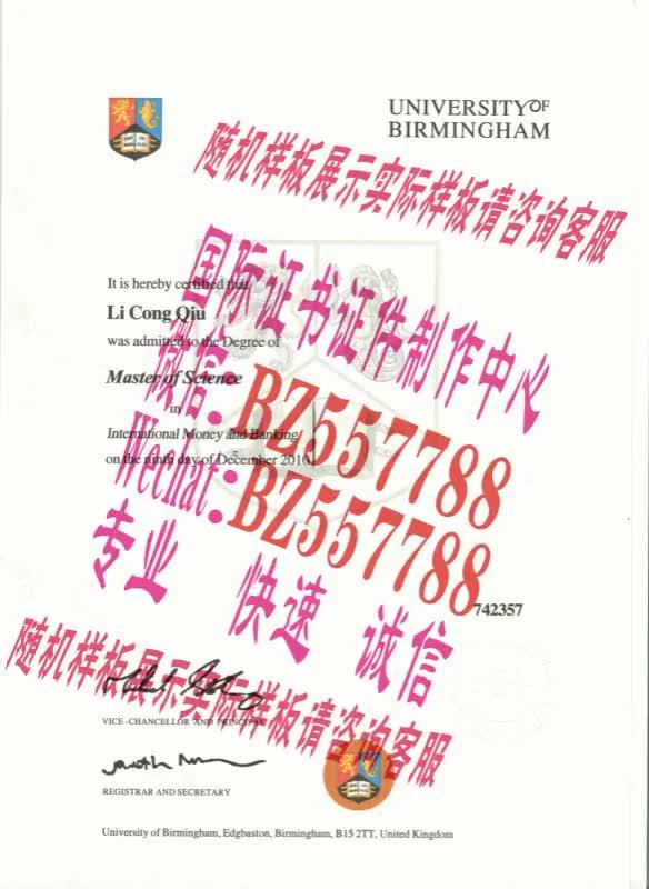 Watch and share 购买美国护照[咨询微信:BZ557788]办理世界各国证书证件 GIFs on Gfycat