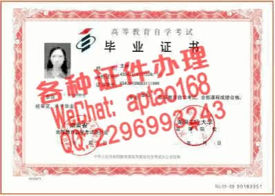 Watch and share 0case-买个汇丰银行ATM转账凭条多少钱V【aptao168】Q【2296993243】-9tn7 GIFs by 办理各种证件V+aptao168 on Gfycat