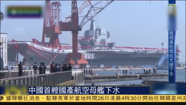Watch and share Chinese Type-001A CV-17 Aircraft Carrier GIFs by fro99er on Gfycat