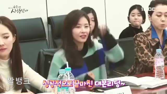 Watch and share 슬플때사랑한다 GIFs and 주말특별기획 GIFs by tmdtn9555 on Gfycat