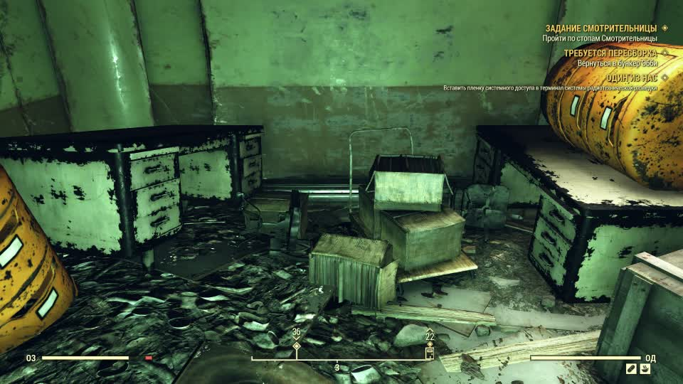 ▷ Fallout 76 GIF by 3om6o6ep - Find & Download & Share GIFs
