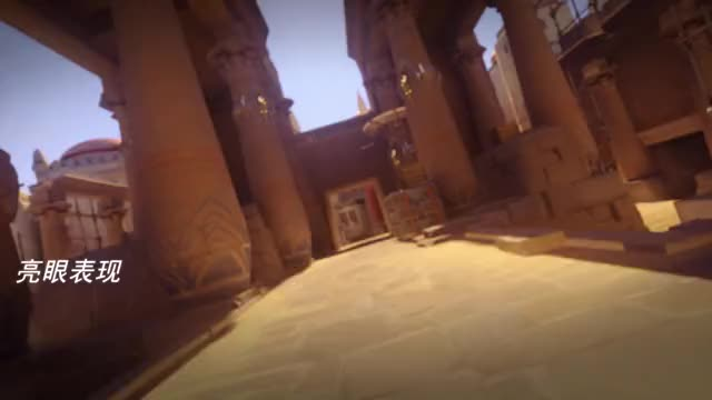 Watch and share Overwatch GIFs and Ana GIFs by Moms_Little on Gfycat