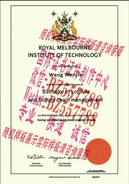 Watch and share 制作拉萨尔艺术学院毕业证成绩单[咨询微信:BZ557788]办理世界各国证书证件 GIFs on Gfycat