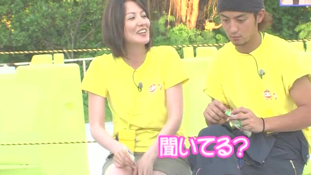 Watch 山本モナ GIF on Gfycat. Discover more related GIFs on Gfycat