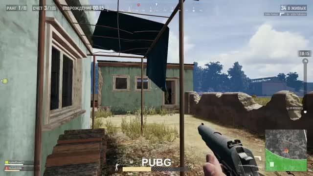 Watch PUBG GIF by Xbox DVR (@xboxdvr) on Gfycat. Discover more PLAYERUNKNOWNSBATTLEGROUNDSFullProductRelease, WickedG0rilla, xbox, xbox dvr, xbox one GIFs on Gfycat