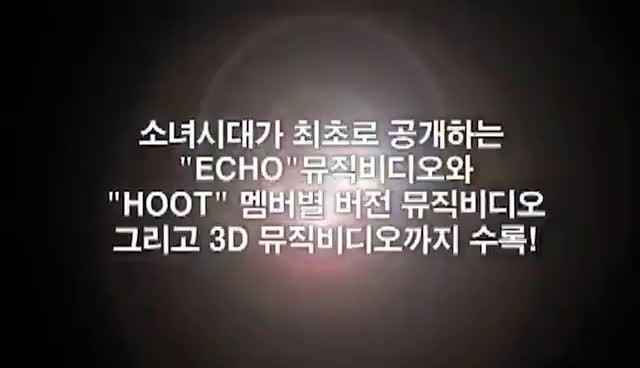 Watch Echo~ GIF on Gfycat. Discover more snsd GIFs on Gfycat