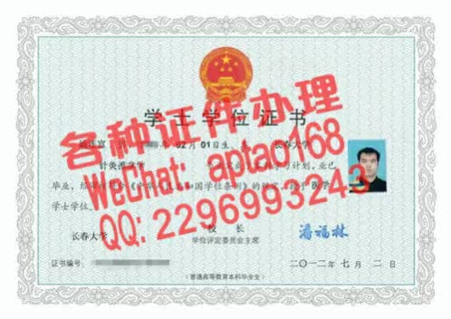 Watch and share 0uac8-哪里能办建设银行存款证明V【aptao168】Q【2296993243】-n95r GIFs by 办理各种证件V+aptao168 on Gfycat