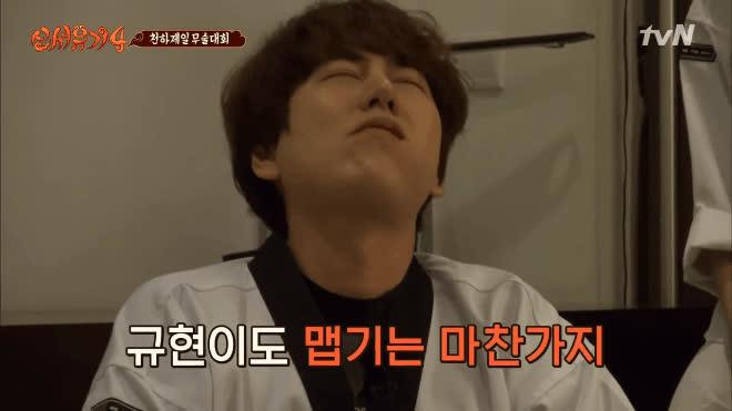 Tân Tây Du Kí: Kyuhyun (Super Junior) ngượng đỏ mặt vì lần đầu xì hơi trên sóng truyền hình