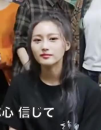 Watch and share Breaking Out GIFs and Siyeon GIFs by Naienitsugua on Gfycat