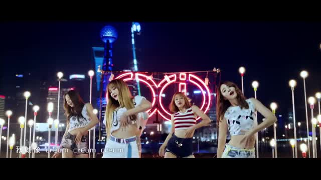 Watch and share EXID - CREAM (中国語ver) MV GIFs on Gfycat