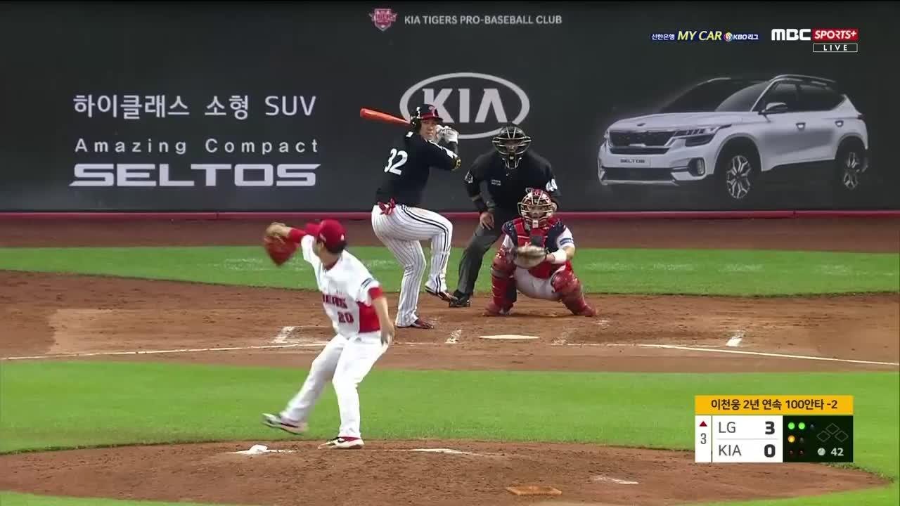 baseball, 이천웅-이형종 안타 GIFs