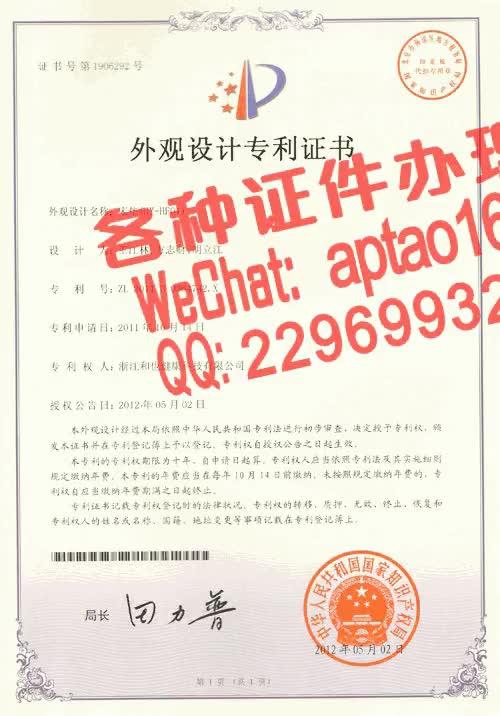 Watch and share 9lrp5-河海大学文天学院毕业证办理V【aptao168】Q【2296993243】-b5dd GIFs by 办理各种证件V+aptao168 on Gfycat