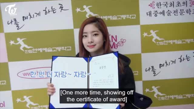 Watch Click! GIF by @cutetent on Gfycat. Discover more celebs, dahyun, kpop, twice GIFs on Gfycat