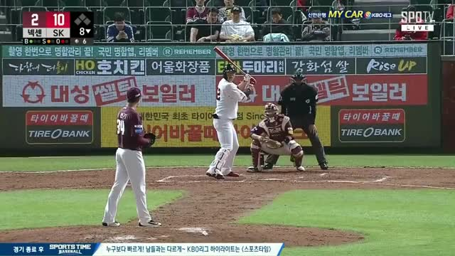 Watch and share Baseball GIFs and Sk 와이번스 GIFs by thsrmaqnftksdlq on Gfycat