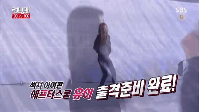 Lí do chỉ fan Running Man mới biết vì sao Yoo Jae Suk luôn là lựa chọn kết đôi số 1 của các idol nữ