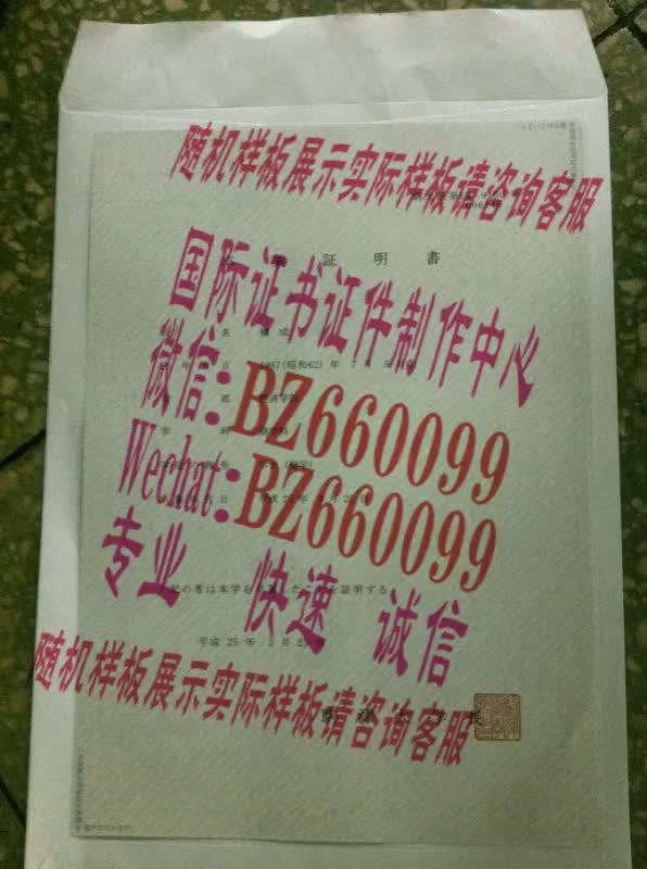 Watch and share 办理中京大学毕业证成绩单[咨询微信:BZ660099]办理世界各国证书证件 GIFs on Gfycat