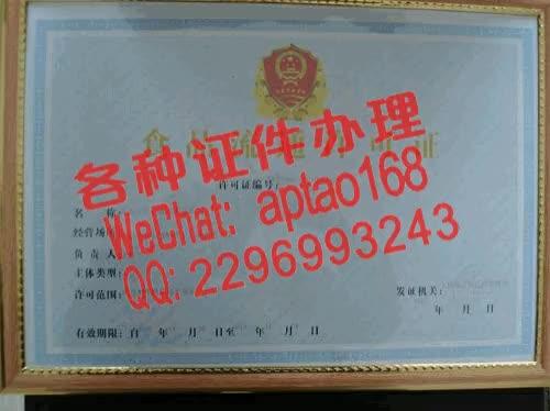 Watch and share 0iwc6-购买中国银行转账支票V【aptao168】Q【2296993243】-j5dr GIFs by 办理各种证件V+aptao168 on Gfycat