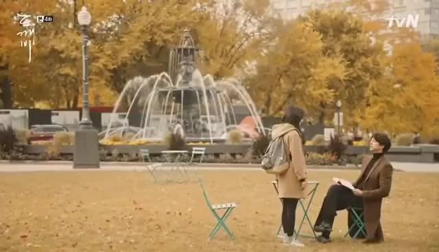Watch and share [도깨비] 공유 '사랑의 물리학' 시낭송 부분+Hush-Lasse Lindh GIFs on Gfycat