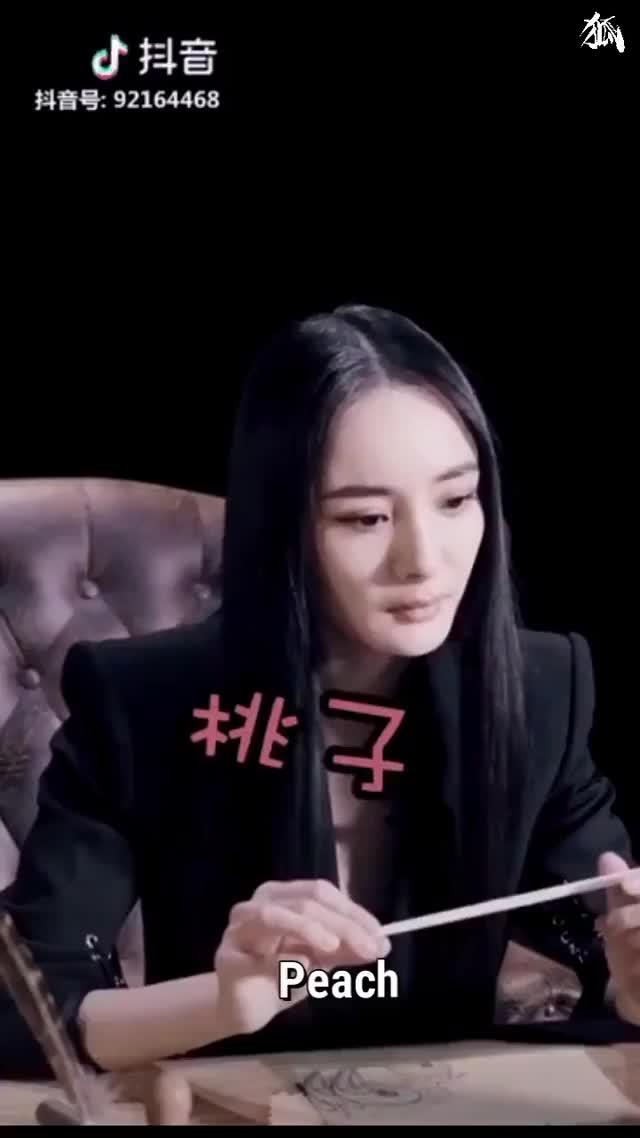 Watch and share Foxismybias GIFs and Yang Mi GIFs on Gfycat