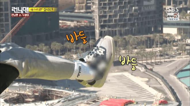 Sau tàu lượn siêu tốc thì đây là trò chơi khiến các sao Hàn chỉ muốn về nhà với mẹ
