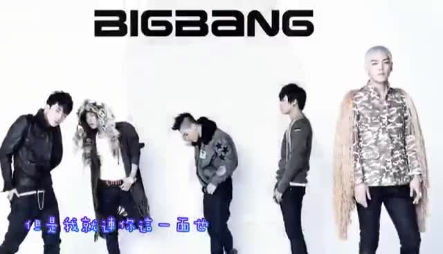 Watch bigbang GIF on Gfycat. Discover more bigbang GIFs on Gfycat