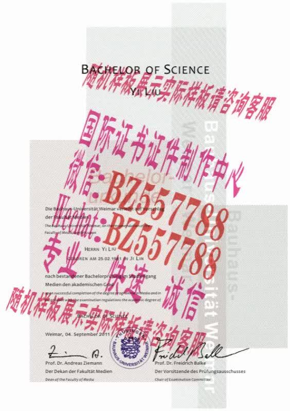 Watch and share 制作皇家兽医学院毕业证成绩单[咨询微信:BZ557788]办理世界各国证书证件 GIFs on Gfycat