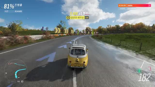 Watch and share Forza Horizon GIFs by 캐디 on Gfycat