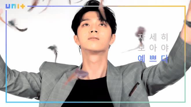 Show cứu vớt hào quang The Unit tiếp tục thả thính fan với MV cực ngầu của 63 mỹ nam