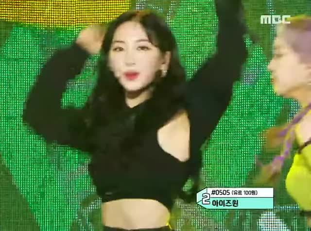 Watch and share Yukyung GIFs and Elris GIFs by 벨윤아 짱이다! on Gfycat