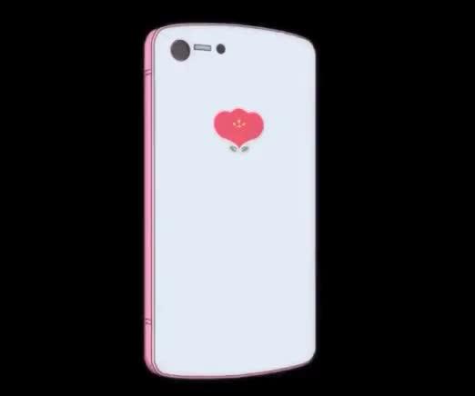 Watch and share Yurikuma Arashi GIFs and Ringtone GIFs on Gfycat