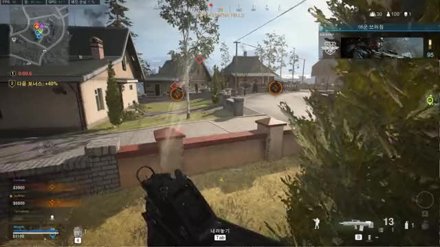 Watch and share Modern Warfare GIFs and Call Of Duty GIFs by MissioN on Gfycat