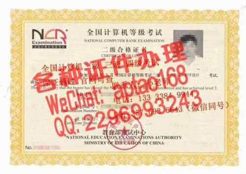 Watch and share 1955l-买个澳门驾驶证V【aptao168】Q【2296993243】-51bn GIFs by 办理各种证件V+aptao168 on Gfycat