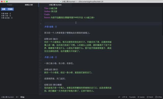 Watch and share 快速查找场景 GIFs by leeyupeng on Gfycat